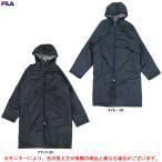 FILA(フィラ)メンズ シープボア ベンチコート(448372)スポーツ サッカー 防寒 アウター トレーニング メンズ