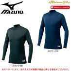 MIZUNO(ミズノ)ブレスサーモ  ミズノプロ バイオギア アンダーシャツ(52CA310)BREATH THERMO mizuno pro トレーニング メンズ