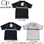 OceanPacific(オーシャンパシフィック)Jr半袖ラッシュガード(566491)マリンスポーツレジャープールジュニア