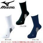 MIZUNO(ミズノ)アーチハンモック ソックス(59UF102) バレーボール 靴下 ユニセックス