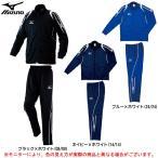 MIZUNO(ミズノ)ウォームアップシャツ パンツ 上下セット(62SB200/62PE200)スポーツ ジャージ メンズ