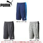 PUMA(プーマ)ASCENSION スウェット ハーフパンツ(655267)スポーツ サッカー フットサル カジュアル メンズ