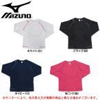 MIZUNO(ミズノ)Tシャツ(86SP241)スポーツ バレーボール トレーニング レディース
