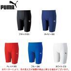 PUMA(プーマ)Jr インナースパッツ(900404)サッカー フットボール インナーパンツ  トレーニング ジュニア