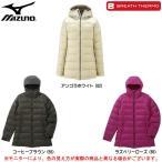 ショッピングブレスサーモ MIZUNO(ミズノ)ブレスサーモダウン ヒップトップコート(A2JE4753)防寒 ベンチコート ロングコート レディース