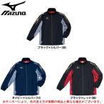 【店頭展示商品】MIZUNO(ミズノ)ジュニア ウォーマージャケット(A35JF250)トレーニング ウインドブレーカー