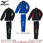 MIZUNO(ミズノ)Jr ウインドブレーカー 上下セット(A35WS300/A35WP300) トレーニング ジャケット パンツ ジュニア