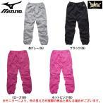 MIZUNO(ミズノ)en4th タギング 刺繍 スウェットパンツ(A60EN872) ダンス レディース