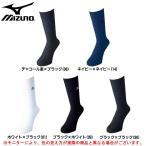 MIZUNO(ミズノ)リブ編みソックス(レギュラー)(A60UF270)スポーツ ランニング トレーニング カジュアル 一般用