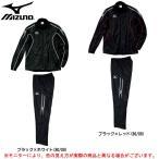 MIZUNO(ミズノ)アスタースーツ シャツ パンツ 上下セット(A60WS154/A60WP154)陸上競技 発汗 メンズ