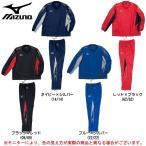 MIZUNO(ミズノ)ウインドブレーカーシャツ パンツ 上下セット(A60WS355/A60WP355)サッカー スポーツ メンズ