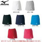 MIZUNO(ミズノ)スカート インナー付・ポケット付(A75RL100)テニス バドミントン 吸汗速乾 レディース