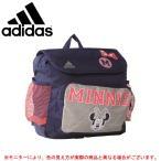 adidas(アディダス)ディズニー キッズバッグ(ABB57)スポーツ アウトドア リュックサック デイバッグ ジュニア キッズ ガールズ