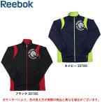 Reebok(リーボック)ベーシック ジャージジャケット(AJMTF13458)シャツ ジャケット 男性用 メンズ