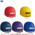 arena(アリーナ)ドーム型シリコンキャップ(ARN5400J)水泳 プール スイムキャップ スイミング アクア 水泳帽 帽子 子供用 ジュニア
