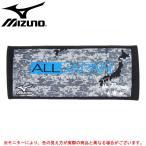 【店頭展示訳あり商品】MIZUNO(ミズノ)ALL JAPAN フェイスタオル(32JYX701)スポーツ フィットネス スポーツタオル