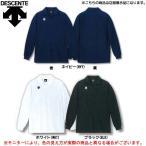 【在庫処分品】DESCENTE(デサント)長袖バレーシャツ(DSS4308)バレー バレーボール ウェア 一般用