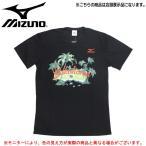 【在庫処分品】MIZUNO(ミズノ)メンズ ドライTシャツ(J2JA6Y2309)横浜マラソン 2016年 半袖 ティーシャツ 男女兼用 ユニセックス