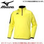【訳あり】MIZUNO(ミズノ)ウォームアップシャツ(P2MC5501)ストレッチ フリース 大人 一般 メンズ