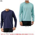 MIZUNO(ミズノ)メンズ ブレスサーモライトインナークルーネックシャツ(B2MA9537)アウトドア スポーツ トレーニング ウェア 吸湿発熱 メンズ