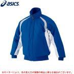 ショッピングbag ASICS(アシックス)グラウンドコート(BAG003)野球 ベースボール トレーニング グランドコート グラコン メンズ