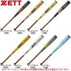 ZETT(ゼット)軟式用金属バット ウイニングロード Winning Road(BAT366) 野球 軟式野球 一般用