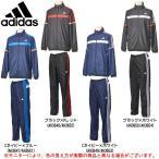 adidas(アディダス)M Training ESS ウインドブレーカー 上下セット(BBV23/BBV24)サッカー トレーニング メンズ