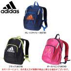 adidas(アディダス)キッズバックパックS(BBW27)スポーツ リュックサック デイバッグ ジュニア