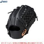 ASICS(アシックス)少年軟式用グラブ ネオリバイブ  投手兼内野手用(BGJ7MB)野球 ベースボール グローブ 少年野球 ジュニア