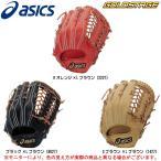 ASICS (アシックス)軟式用グラブ ゴールドステージ スピードテックQR 外野手用(BGR5LU)野球 グローブ 一般用