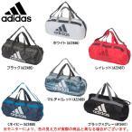 adidas(アディダス)ポケッタブルバック(BIP53)スポーツ ボストンバッグ ドラムバッグ ショルダーバッグ 鞄