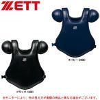 ZETT(ゼット)軟式用プロテク...