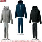 ZETT(ゼット)プロステイタス ウインドジャケット パンツ 上下セット(BOWP820/BOWP821P)野球 長袖 ウェア フードあり 防風 撥水 保温 男性用 メンズ