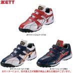 ZETT(ゼット)ラフィエットBG(BSR8883G)野球 アップシューズ トレーニングシューズ 一...