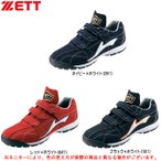 ZETT(ゼット)ラフィエットK(BSR8883K)野球 アップシューズ トレーニングシューズ 一般...