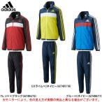 adidas(アディダス)24/7 強ブレ ウインドブレーカー 上下セット(BVA31/BVA32)スポーツ トレーニング ジュニア