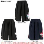 CONVERSE(コンバース)ウィメンズ プラクティスパンツ(CB301855)バスケットボール バスケ ハーフパンツ 短パン 吸汗速乾 レディース