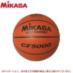 MIKASA(ミカサ)バスケットボール 5号球(CF5000) ミニバス 検定球 ジュニア