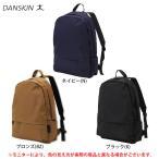 【在庫処分品】DANSKIN(ダンスキン)リュックサック デイパック(DA983501)スポーツ ヨガ YOGA フィットネス カジュアル バッグ リュック かばん 鞄