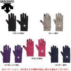 DESCENTE(デサント)スマホ対応 フィールドストレッチグローブ(DAC8691)スポーツ ランニング ジョギング 手袋 一般用
