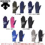 DESCENTE(デサント)フイールドグローブ(DAC8791)スポーツ ランニング ジョギング 手袋 一般用