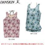DANSKIN(ダンスキン)タンクトップ(DAG13314) フィットネス エクササイズ シャツ レディース