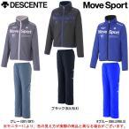DESCENTE(デサント)W's コズミックサーモ 上下セット(DAT3484W/DAT3484WP)Move Sport レディース
