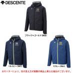 DESCENTE(デサント)コズミックサーモ フーデッドジャケット(DAT3554)Move Sport トレーニング メンズ
