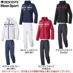 DESCENTE(デサント)W's コズミックサーモ フーデッドジャケット パンツ 上下セット(DAT3781W/DAT3781WP)Move Sport レディース