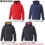 DESCENTE(デサント)フリースジャケット(DBX2660B)野球 ソフトボール トレーニング ジャケット メンズ