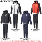 DESCENTE(デサント)トレーニング ピステ 上下セット(DBX3650A/DBX3650PA)ベースボール トレーニング カジュアル メンズ