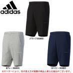 adidas(アディダス)CC パイル調ニットショーツ M(DKJ95)スポーツ ランニング トレーニング メンズ