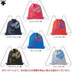 DESCENTE(デサント)マルチバッグ Lサイズ(DMANJA33)Move Sport スポーツ フィットネス ナップサック ジムバッグ ランドリーバッグ シューズケース かばん 鞄