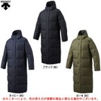 DESCENTE(デサント)スーパーロングダウンコート(DMMMJC44) スポーツ ベンチコート 防寒 メンズ